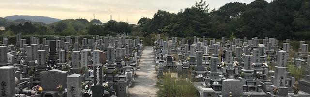 岩国市営 岩国南岩国墓園