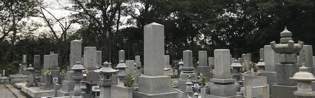岩国市営 由宇南坊ヶ迫墓地園