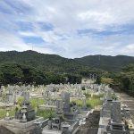 下松市の公営墓地