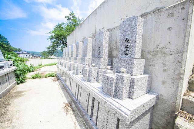 円護寺第二墓地5