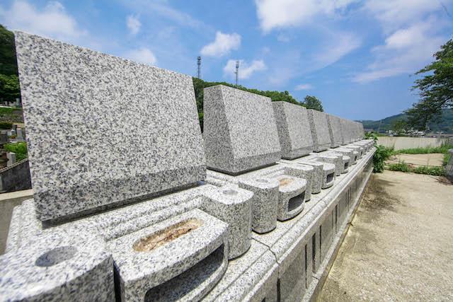 円護寺第二墓地4