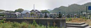 萩市営桜花霊園