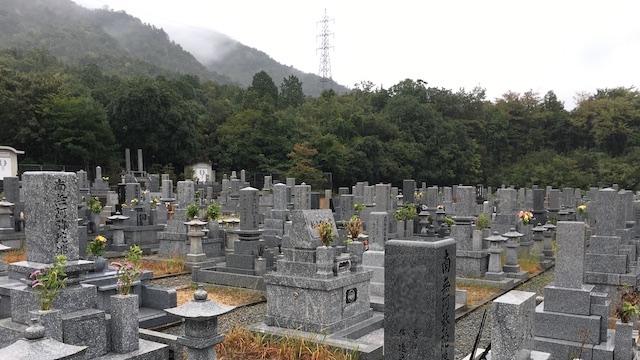 山口市営柊第一霊園