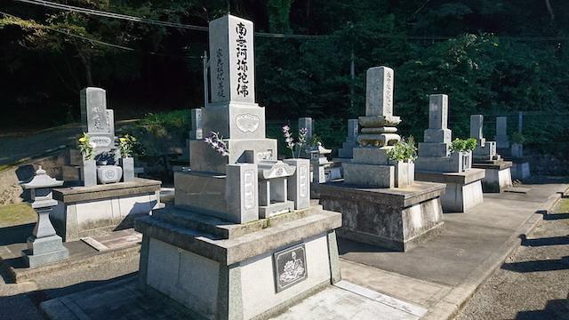 江津市営市村墓地公園01