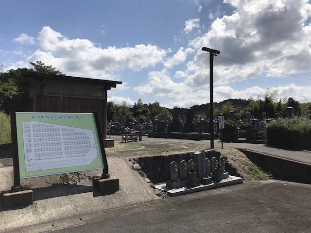 伯耆町町営公園墓地03