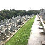山口市の公営墓地