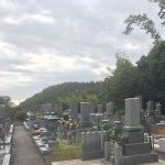 瀬戸南町霊園