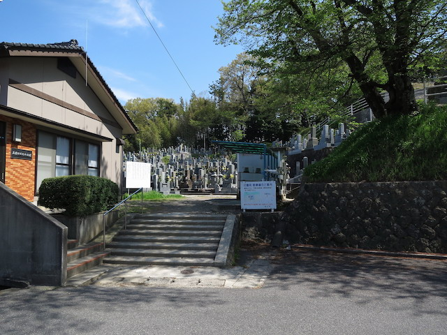 松江市北霊苑09