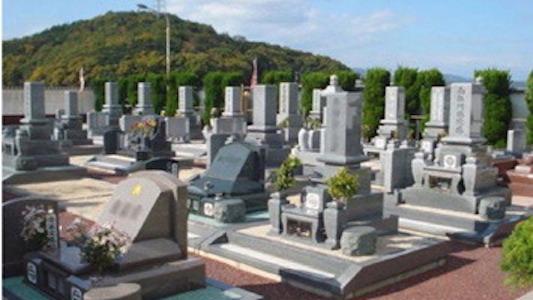 不動寺墓苑「浅川霊園」
