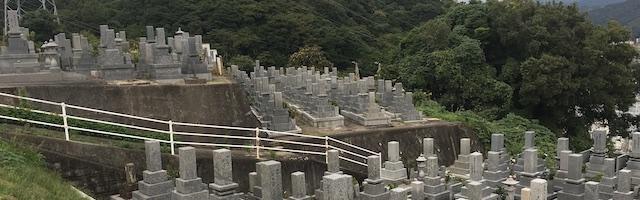 周南市営 光万寺墓地
