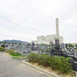境港市営中央墓地