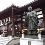 鳥取県行徳墓地
