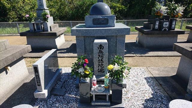 江津市営尾浜墓地公園02