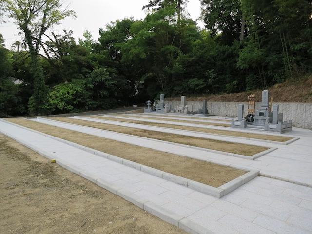城西墓苑10