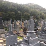 各務原市営 公園墓地