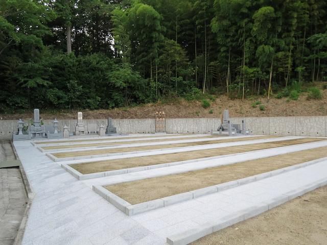 城西墓苑11