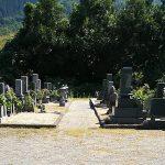 真庭市営 岩内墓園