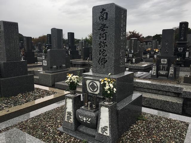 関市営 陽光苑01