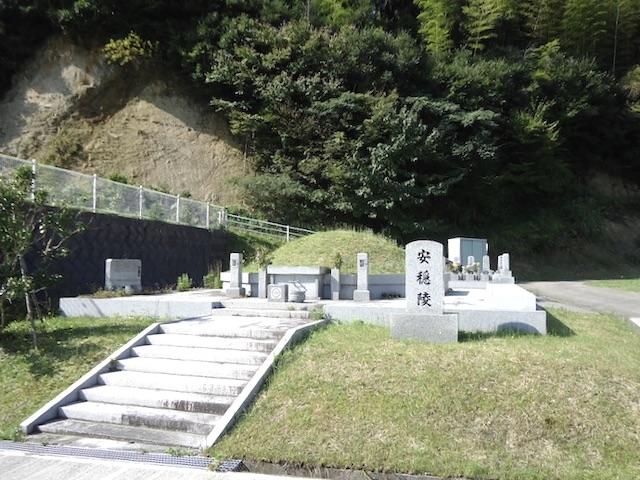 長泉寺墓地01
