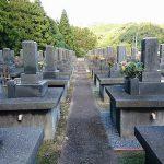 大田市営大国墓地
