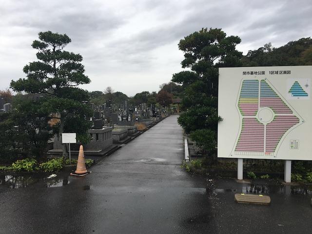 関市営 陽光苑03