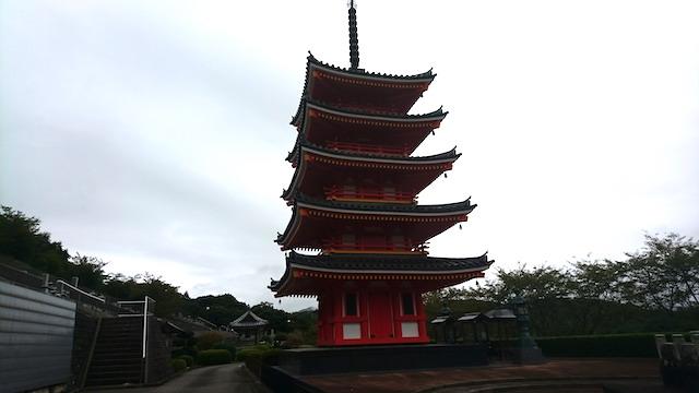 益田墓地公園01