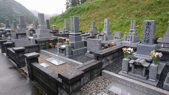 益田市営朝倉墓地公園05