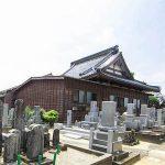 新品治墓地(学成寺)