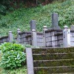 益田市営梨の木墓地公園