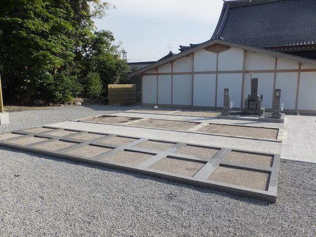 鳥取県凉善寺墓地06