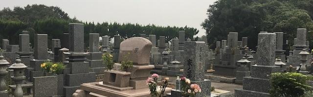 山陽小野田市営 東墓地公園