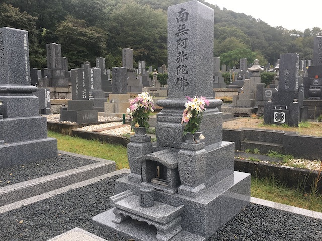 各務原市営 公園墓地01