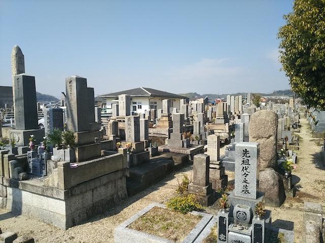 四日市市営 富田霊園_02