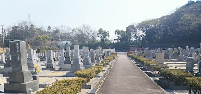 東員町 墓地公園