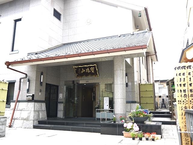 東福院四ッ谷納骨02