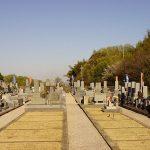 オアシス墓苑・福山西
