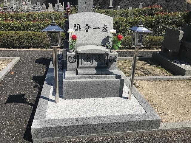 丸子山墓苑_03