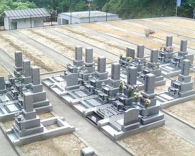 矢野やすらぎ墓苑06