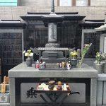 立正寺墓地