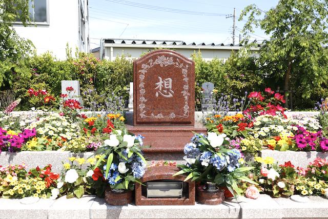 世田谷やすらぎ墓苑・ガーデニング型樹木葬「セレナージュ」−02