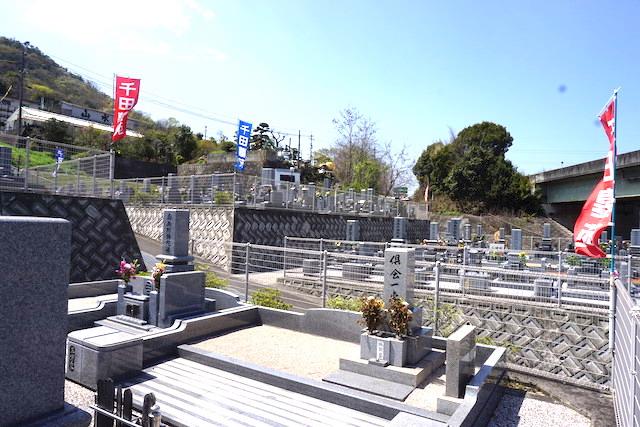 千田墓苑_06