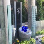 瑠璃光寺ふれあいの碑