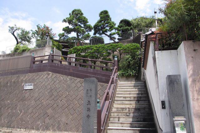 真英寺メモリアルパーク02
