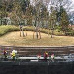 稲城・府中メモリアルパーク
