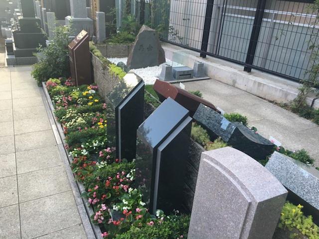 瑠璃光寺 ふれあいの碑