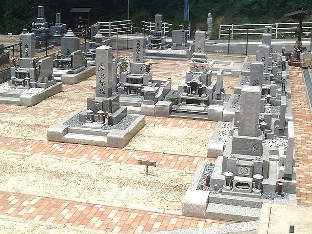 矢野やすらぎ墓苑03