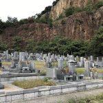 憩の森墓苑