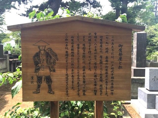 都立雑司ヶ谷霊園03