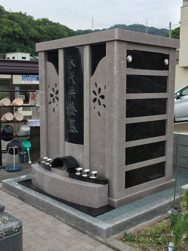 府中山田墓苑_02