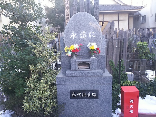 新馬場駅前浄苑01